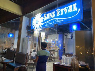 ドゥマゲテの美味しいお店「SANS RIVAL」