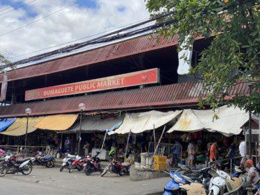 ドゥマゲテのパブリックマーケット