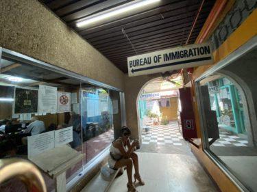 ドゥマゲテで観光ビザ延長のためイミグレーションに行ってきました。