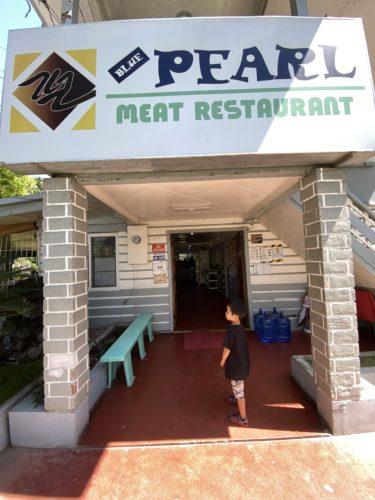 ドゥマゲテでしゃぶしゃぶ肉を買えるお店「Blue Peal Meat Restaurant」