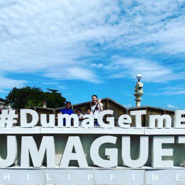 フィリピン モンテッソーリ教育 ドゥマゲテで幼稚園探し