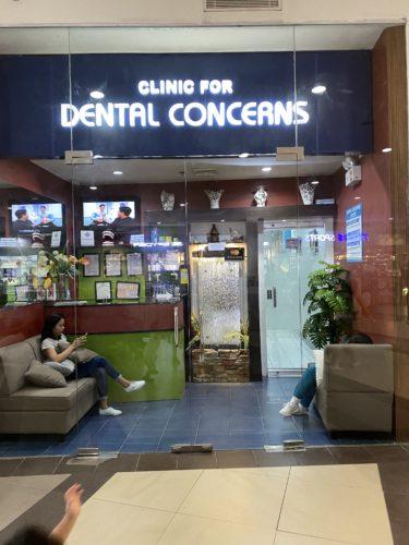 ドゥマゲテ 歯科矯正・ホワイトニング 料金はいくら?