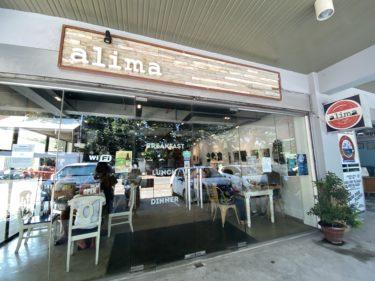ドゥマゲテのお洒落カフェ「Alima Cafe」アリマカフェ