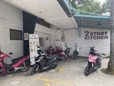 ドゥマゲテくつろげるカフェ「2 Story Kitchen」