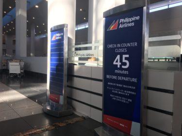 ガセネタでした→フィリピン航空 関空-ドゥマゲテ往復27,810円