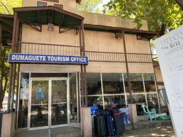 セブに行ける!?Dumaguete City Tourism Officeに行ってきました。
