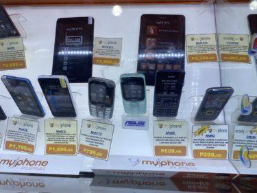 ドゥマゲテで携帯電話を購入(フィリピン親子留学)