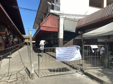 入場規制ドゥマゲテパブリックマーケット(フィリピン親子留学)
