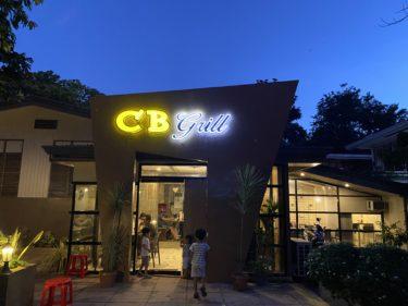ドゥマゲテの新しいレストラン「CB Grill」