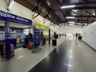 スウィーパーフライトでドゥマゲテから日本へ【DGT-MNL】(フィリピン親子留学)