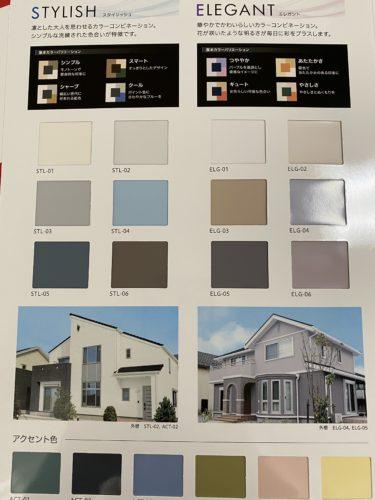 築23年 外壁塗装 見積もり・契約しました