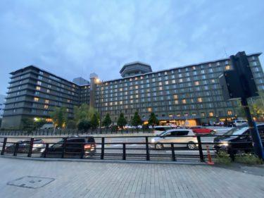 リーガロイヤルホテル京都GoToトラベルで宿泊