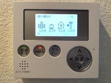 蓄電池アイビスセブン(EIBS7)価格 見積から設置工事まで
