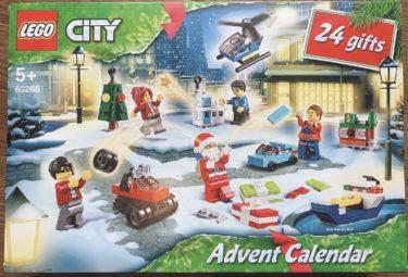 レゴのアドベントカレンダー@コストコでクリスマス気分を盛り上げる