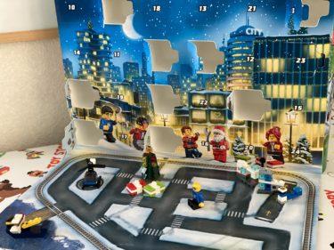 【まだ間に合う】LEGOアドベントカレンダーはプレゼントにおすすめ!