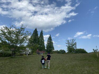 コロナでも子供と行ける兵庫県の穴場「共進牧場」