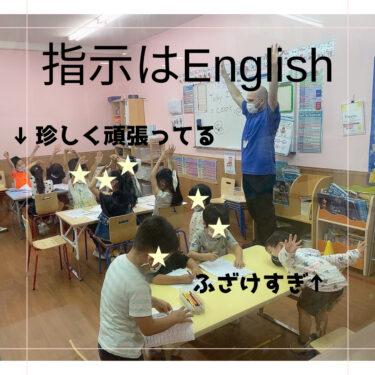 キッズデュオ サマースクール「指示はほとんど英語だよ」4週目体験談ブログ